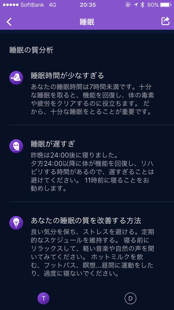 f:id:Fujitubo:20180902223710p:plain