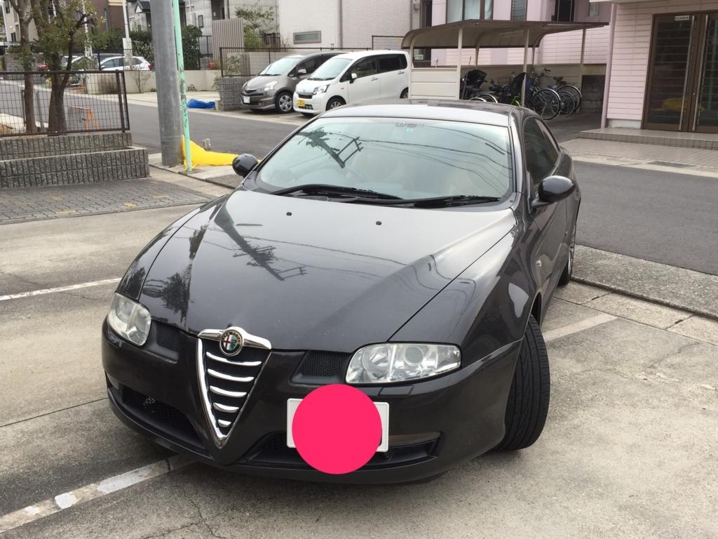 f:id:Fujiyoshi:20170813125113j:plain