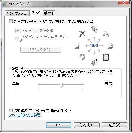 20100620230145