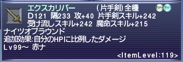 f:id:FukayaAruto:20190612195845p:plain