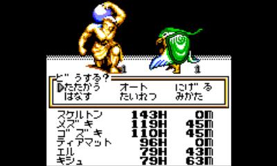 f:id:FukayaAruto:20200202183829j:plain