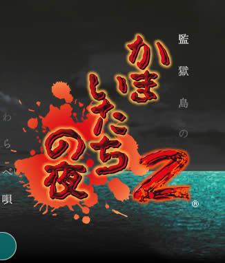 f:id:FukayaAruto:20200202183853j:plain