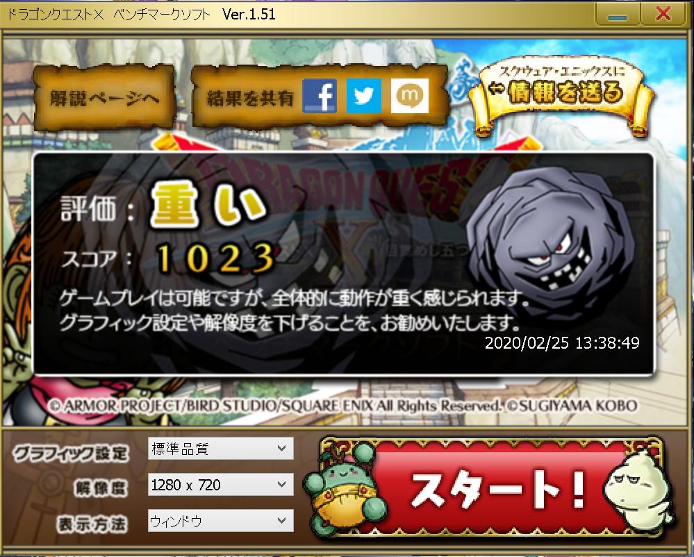f:id:FukayaAruto:20200312134117p:plain