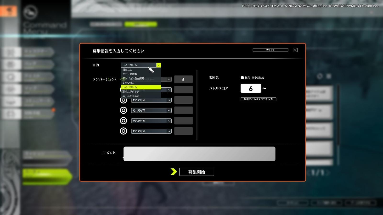 f:id:FukayaAruto:20200428205353j:plain