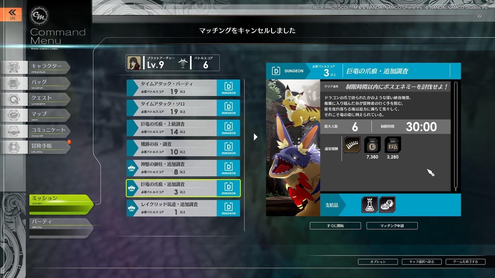f:id:FukayaAruto:20200428210512j:plain