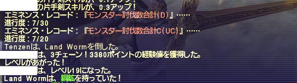 f:id:FukayaAruto:20200518193338j:plain