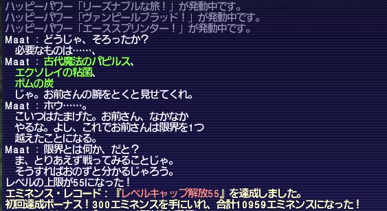 f:id:FukayaAruto:20200521012031p:plain
