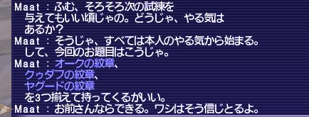 f:id:FukayaAruto:20200521012055p:plain