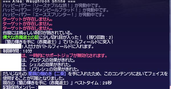 f:id:FukayaAruto:20200611121042j:plain