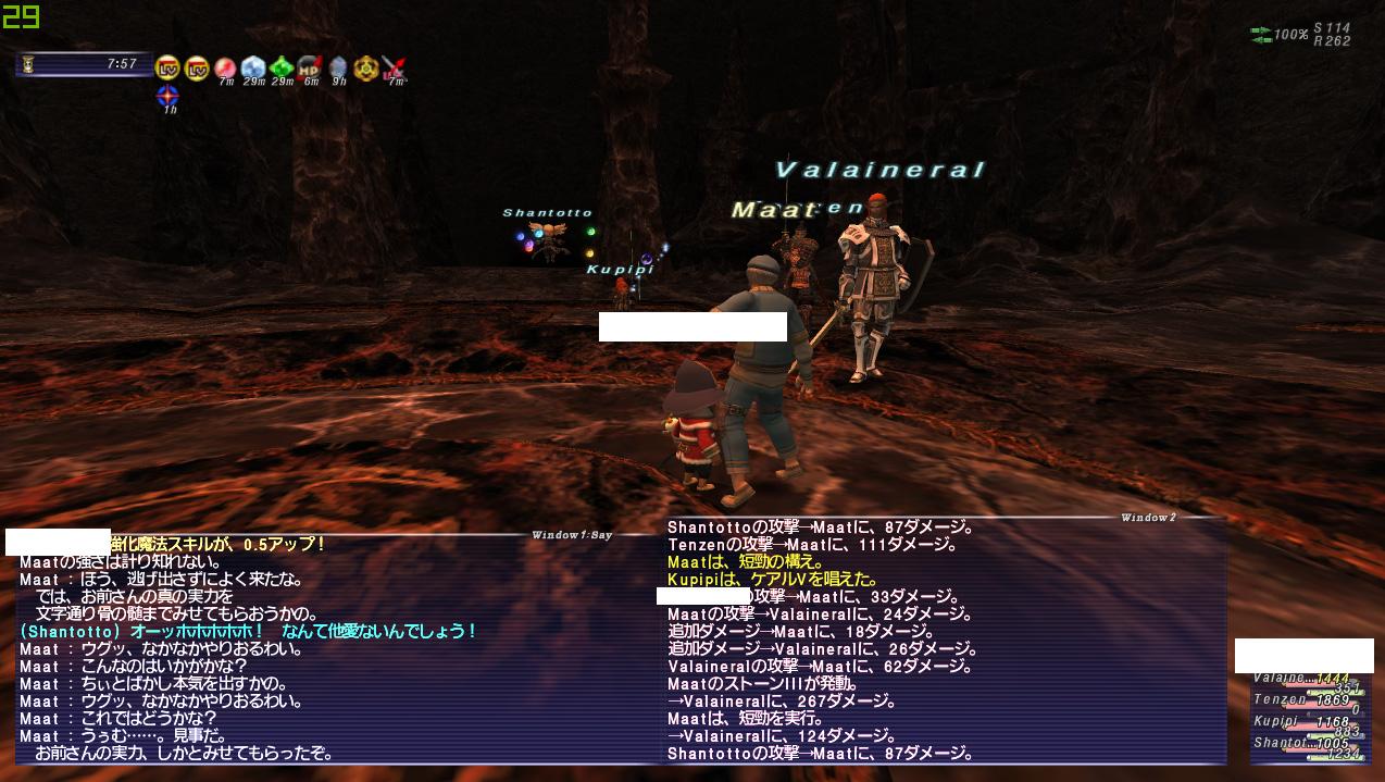 f:id:FukayaAruto:20200611121112j:plain