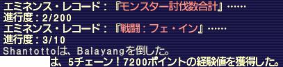 f:id:FukayaAruto:20200611121324j:plain