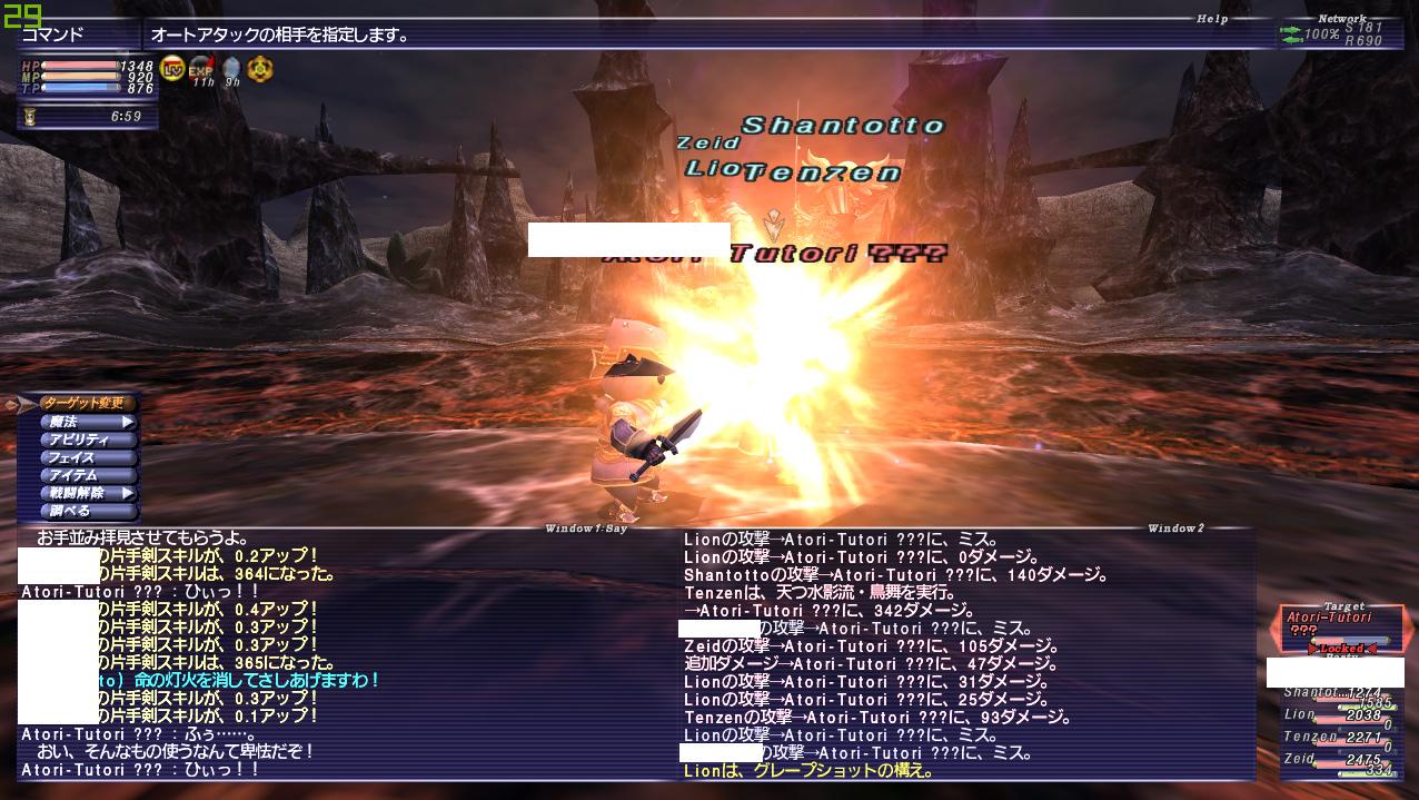 f:id:FukayaAruto:20200611121430j:plain