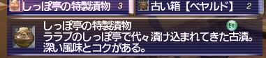 f:id:FukayaAruto:20200611121540p:plain