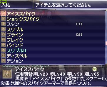 f:id:FukayaAruto:20200611121727p:plain
