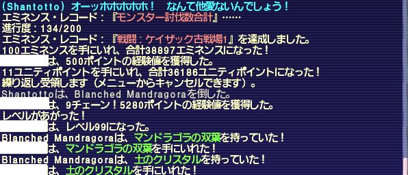 f:id:FukayaAruto:20200611123647p:plain