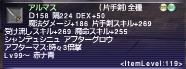 f:id:FukayaAruto:20200923230019p:plain