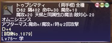 f:id:FukayaAruto:20200923230055p:plain