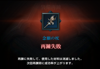 f:id:FukayaAruto:20201018194215p:plain