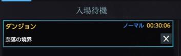 f:id:FukayaAruto:20201018194802p:plain