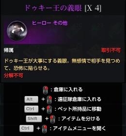 f:id:FukayaAruto:20201018195339p:plain