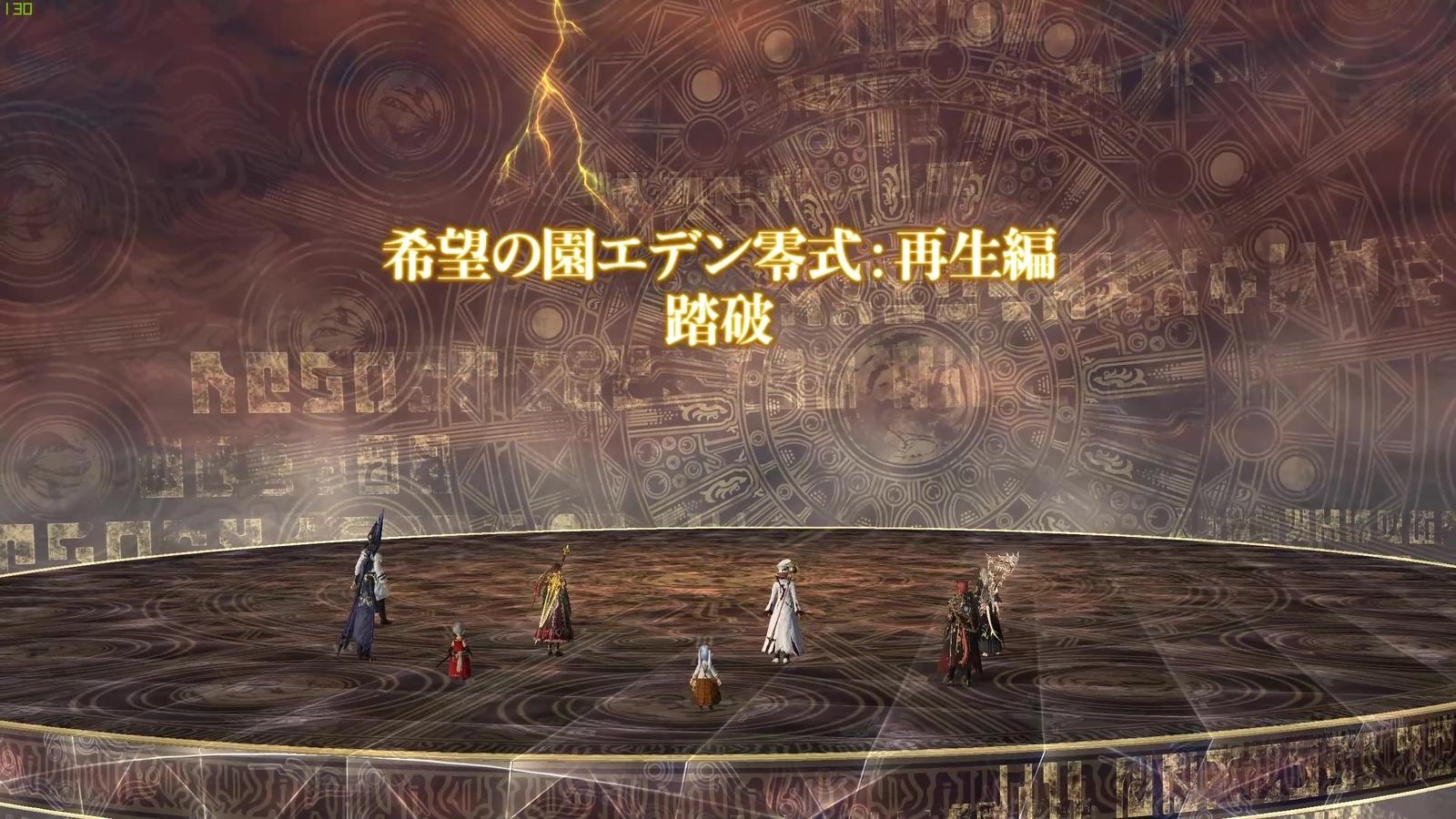 f:id:FukayaAruto:20210131220623j:plain