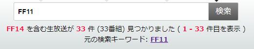 f:id:FukayaAruto:20210307165314p:plain