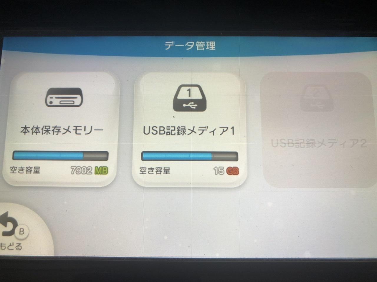 f:id:FukayaAruto:20210929145850j:plain