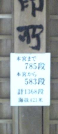 f:id:FukeGaO:20090213154113j:image