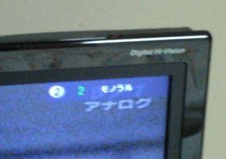 f:id:FukeGaO:20091101201046j:image