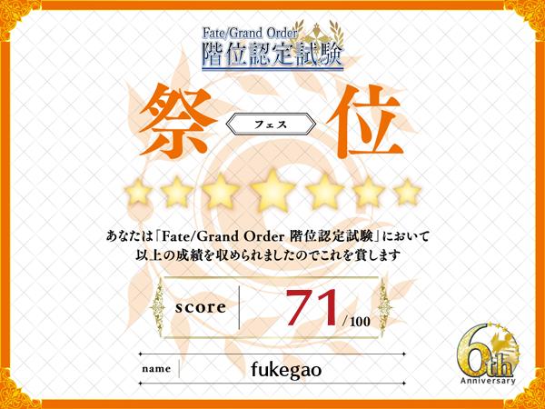 f:id:FukeGaO:20210808211453p:plain