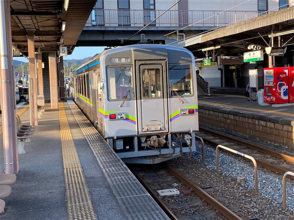 f:id:FukisuiNoritetsu:20201002162749j:image