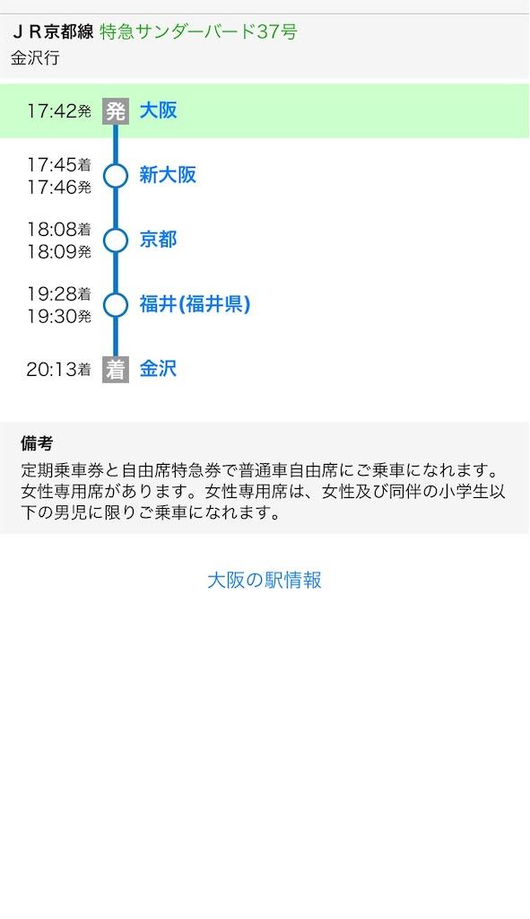 f:id:FukisuiNoritetsu:20201030163418j:image