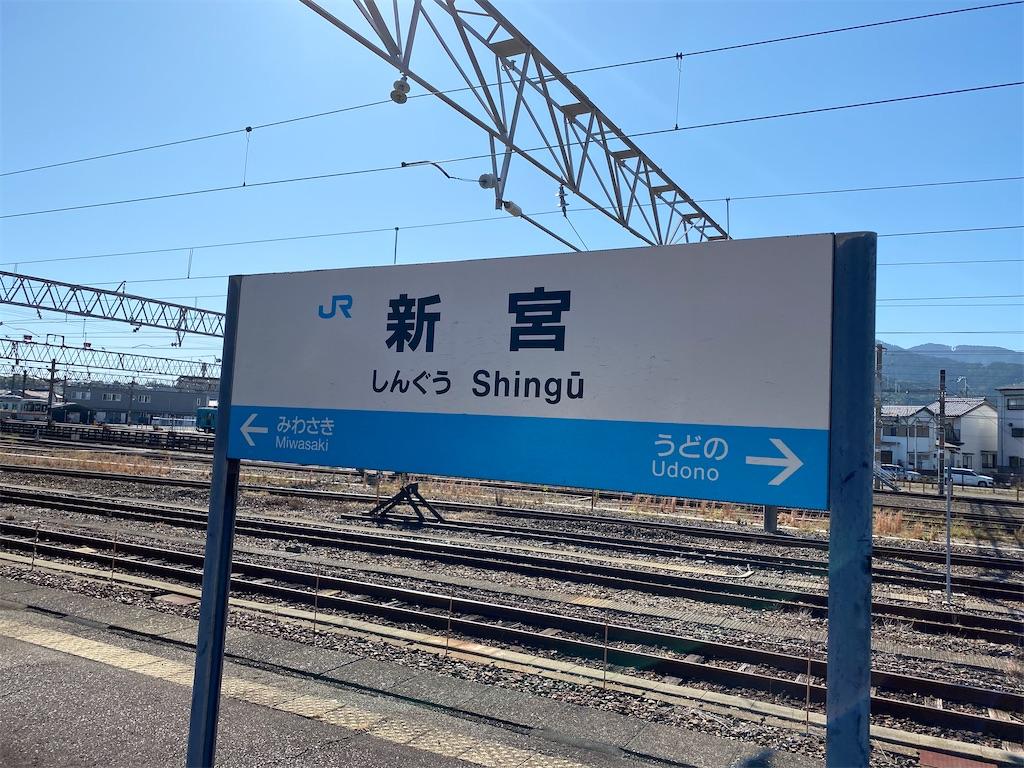 f:id:FukisuiNoritetsu:20201118192049j:image
