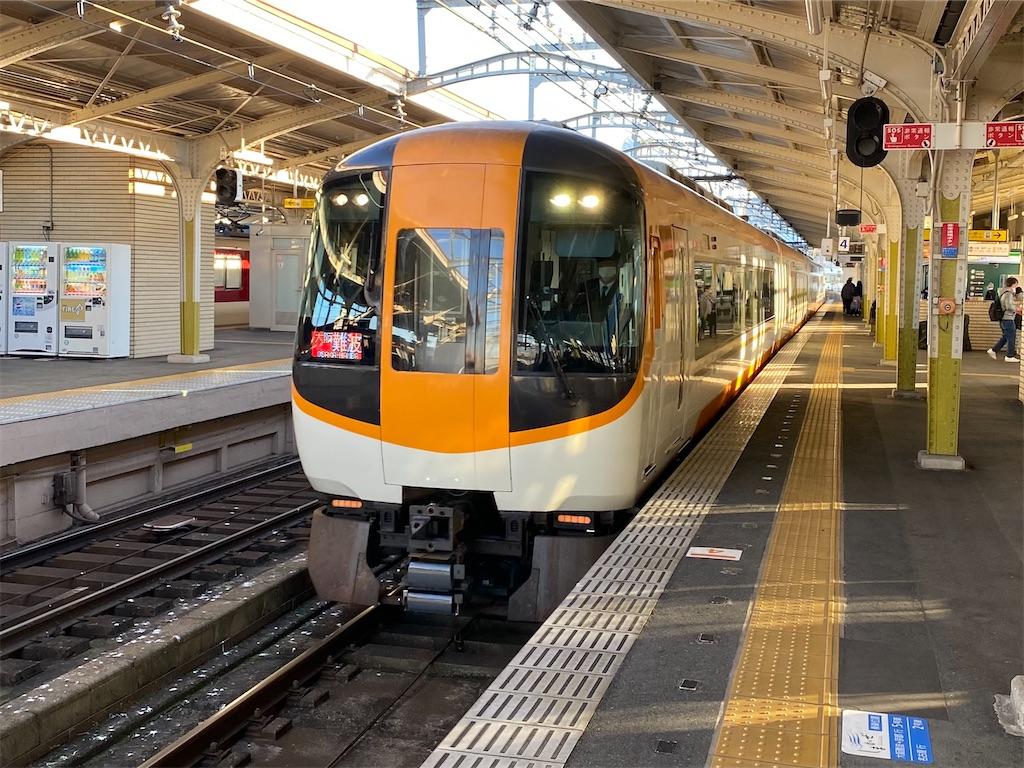 f:id:FukisuiNoritetsu:20201118192159j:image