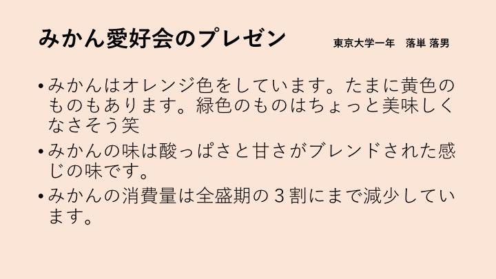 f:id:Fukku:20160703223526j:plain