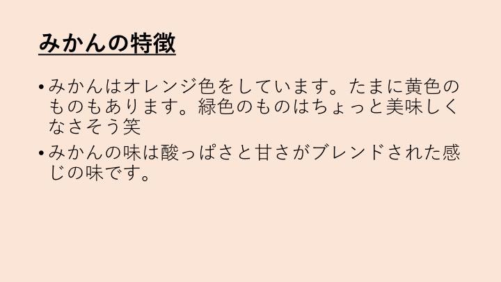 f:id:Fukku:20160703231757j:plain