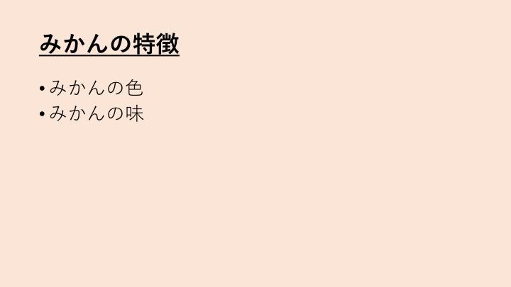 f:id:Fukku:20160703233523j:plain