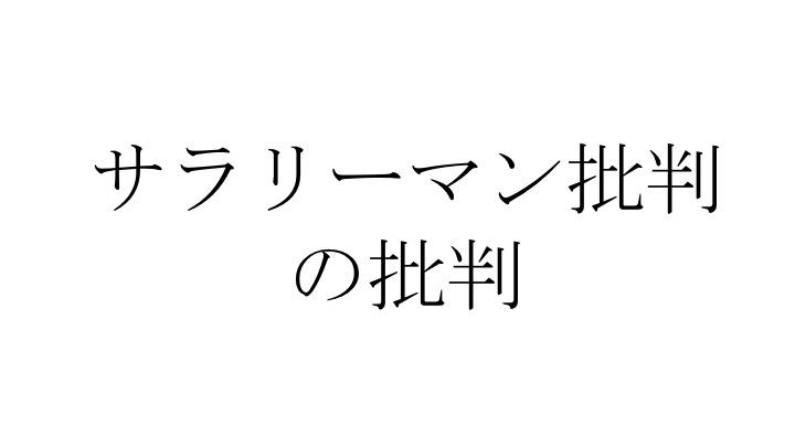 f:id:Fukku:20161103174955j:plain