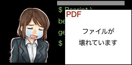 f:id:Fuku-I:20190404153451p:plain