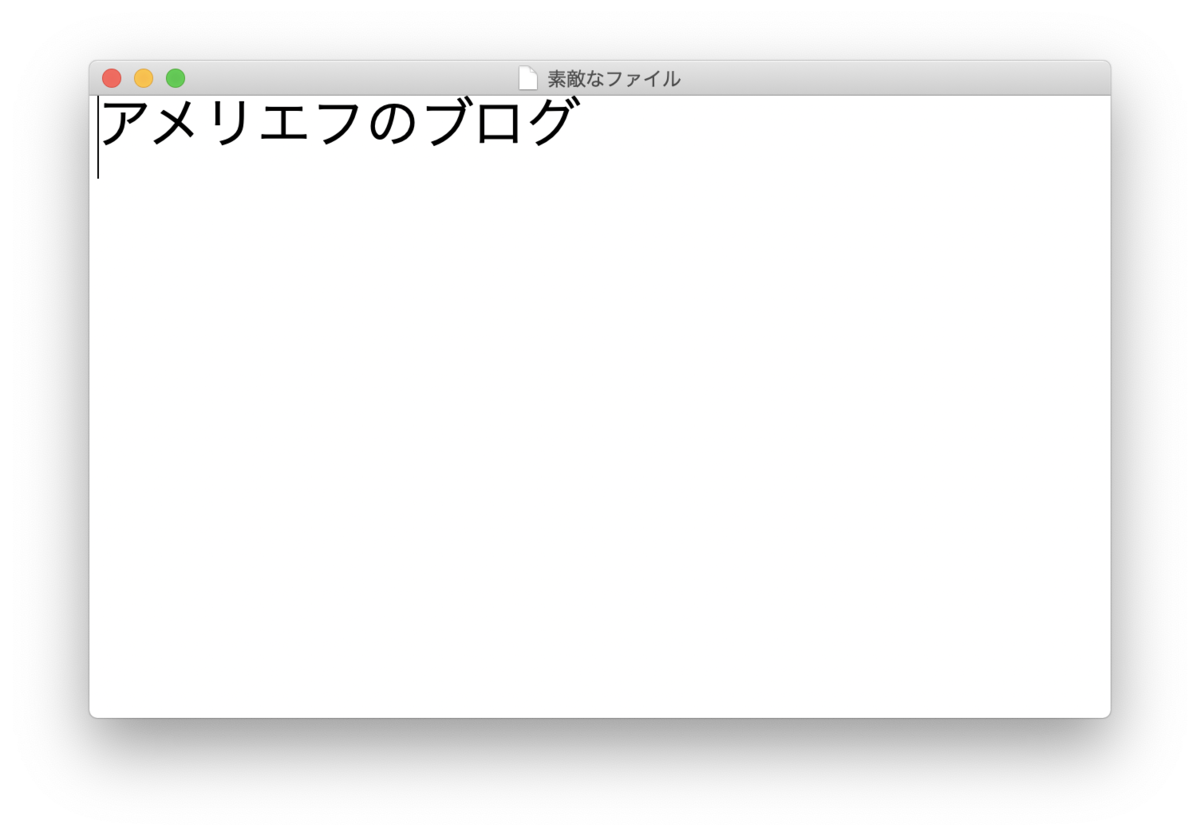 f:id:Fuku-I:20200603172732p:plain:w300
