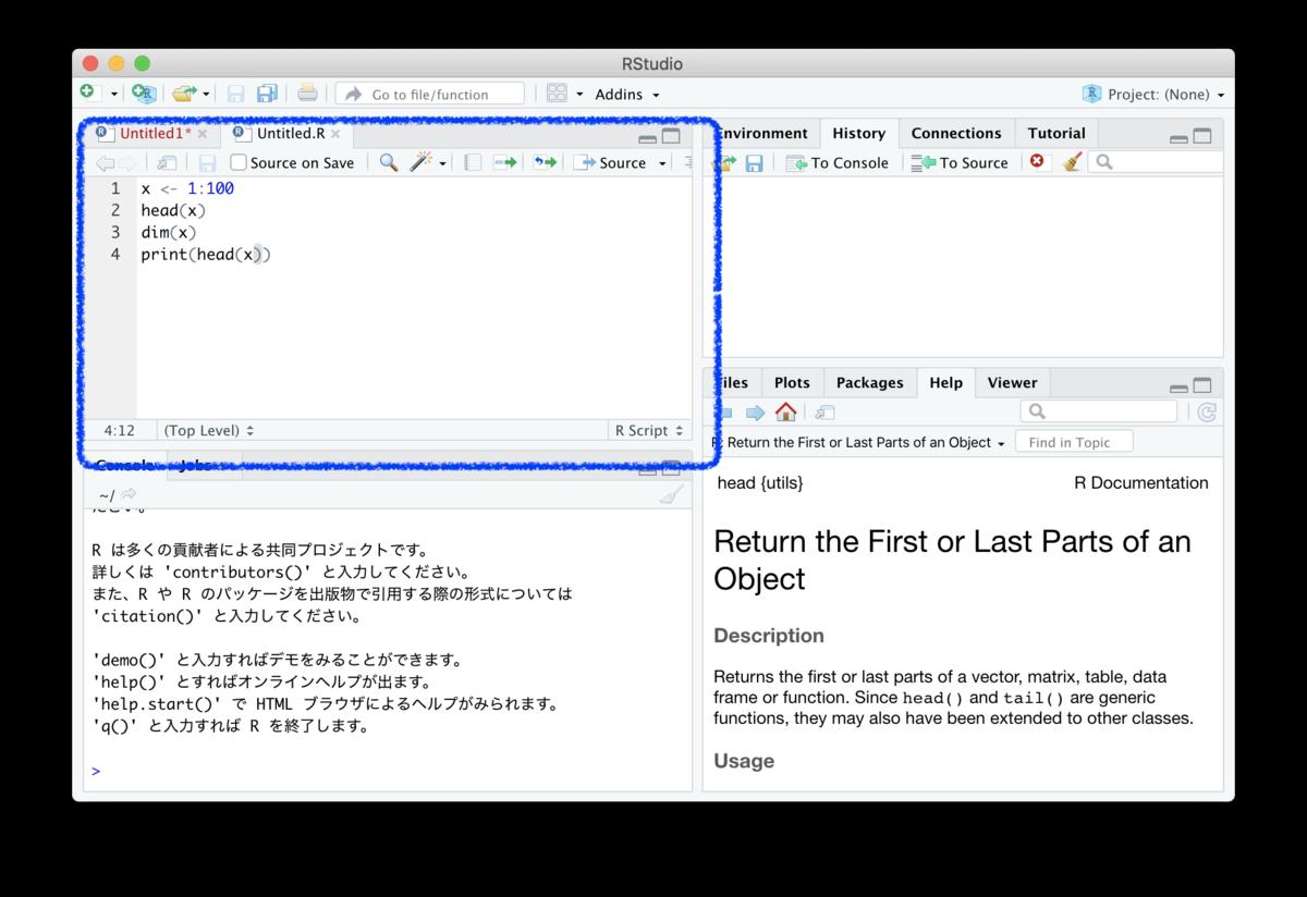 f:id:Fuku-I:20201022150650p:plain:w500