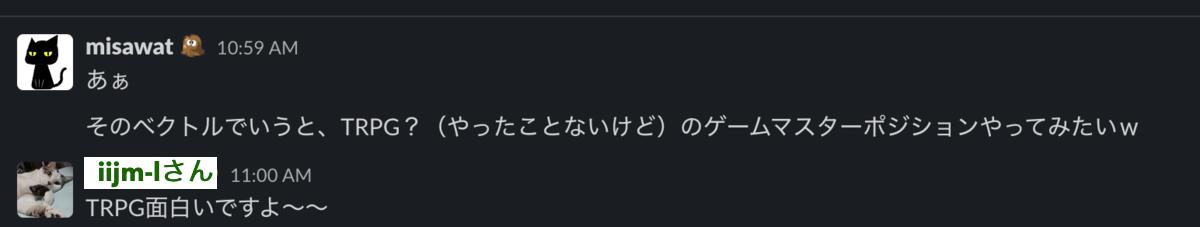 f:id:Fuku-I:20201029185948p:plain