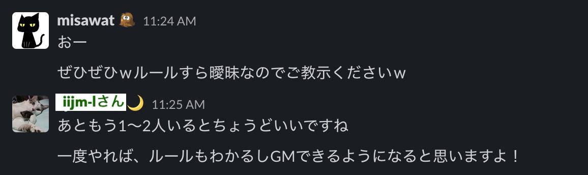 f:id:Fuku-I:20201029190027p:plain