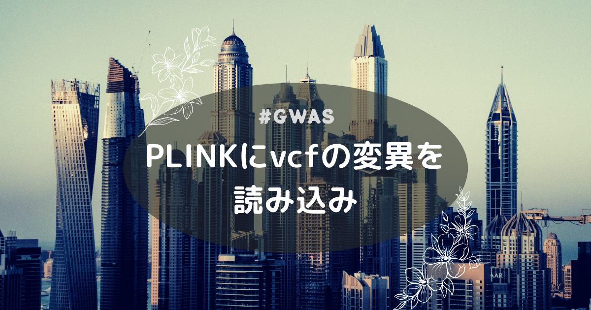 f:id:Fuku-I:20210615104513p:plain:w500