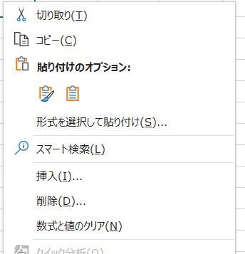 f:id:FukuCyndiP:20210131012816p:plain