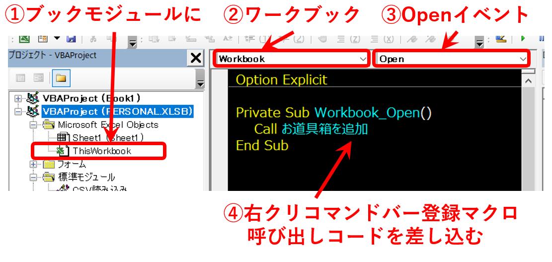 f:id:FukuCyndiP:20210131191242p:plain