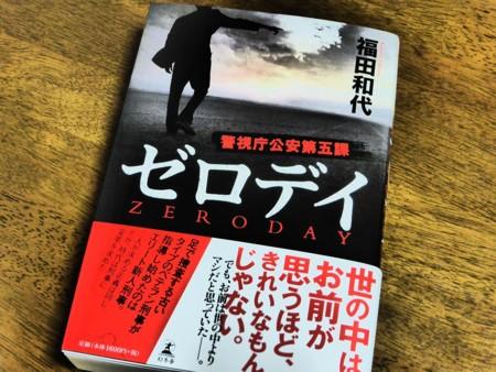 f:id:Fukuda_Kazuyo:20150319132517j:image:w360