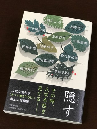 f:id:Fukuda_Kazuyo:20170201230350j:image:w360
