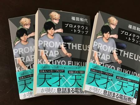 f:id:Fukuda_Kazuyo:20170324183959j:image:w360