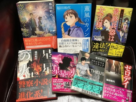 f:id:Fukuda_Kazuyo:20171113175251j:image:w640